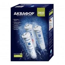 Комплект сменных модулей для водоочистителя АКВАФОР КРИСТАЛ ЭКО (К3-К7В-К7)