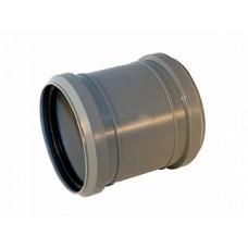 Муфта соединительная Ø50 мм Синикон