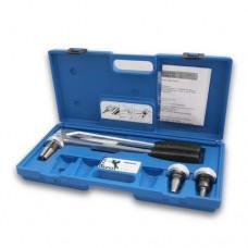 Инструмент ручной механический Q&E (в комплекте от 16мм-25мм) UPONOR