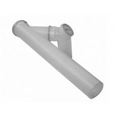 Дымоотв. комплект полипропиленовый для третьего-шестого котла диам. 200 мм, BAXI, 7107164