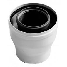 Коаксиальный переходник с диаметра 80/125 на диаметр 60/100, HT, BAXI, KHG714093910