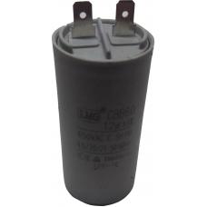 Конденсатор пусковой 12 мкФ (для поверх. насосов)