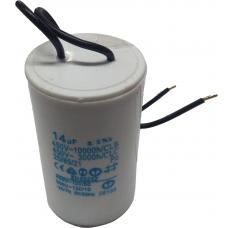 Конденсатор пусковой 14 мкФ (для поверх, насосов)