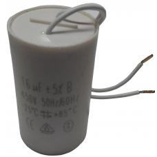 Конденсатор пусковой 16 мкФ (для поверх, насосов)