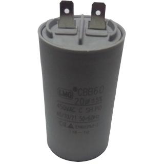 Конденсатор пусковой 20 мкФ (для поверх, насосов)