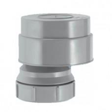 """Воздушный вентиляционный клапан """"McALPINE"""" Ø50 MRAA 2"""