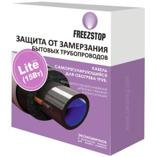Греющий кабель для труб Freezstop  Lite - 15 наружный 3м